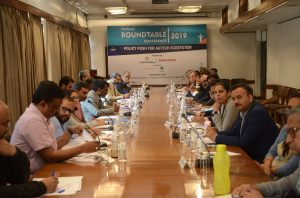 NASSCOM ICFA POLICY ROUNDTABLE ON AGRITECH